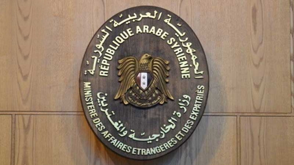Syrian foreign ministry emblem