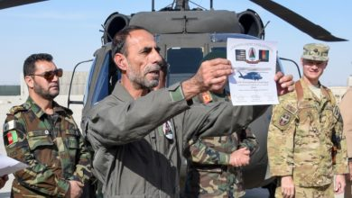 Afghan Air Force UH-60 Black Hawk pilots graduate