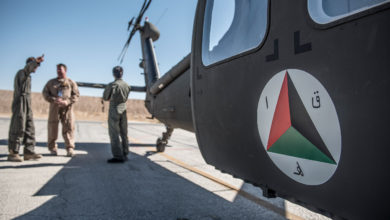 Afghan Air Force pilots begin UH-60A Black Hawk flight training class