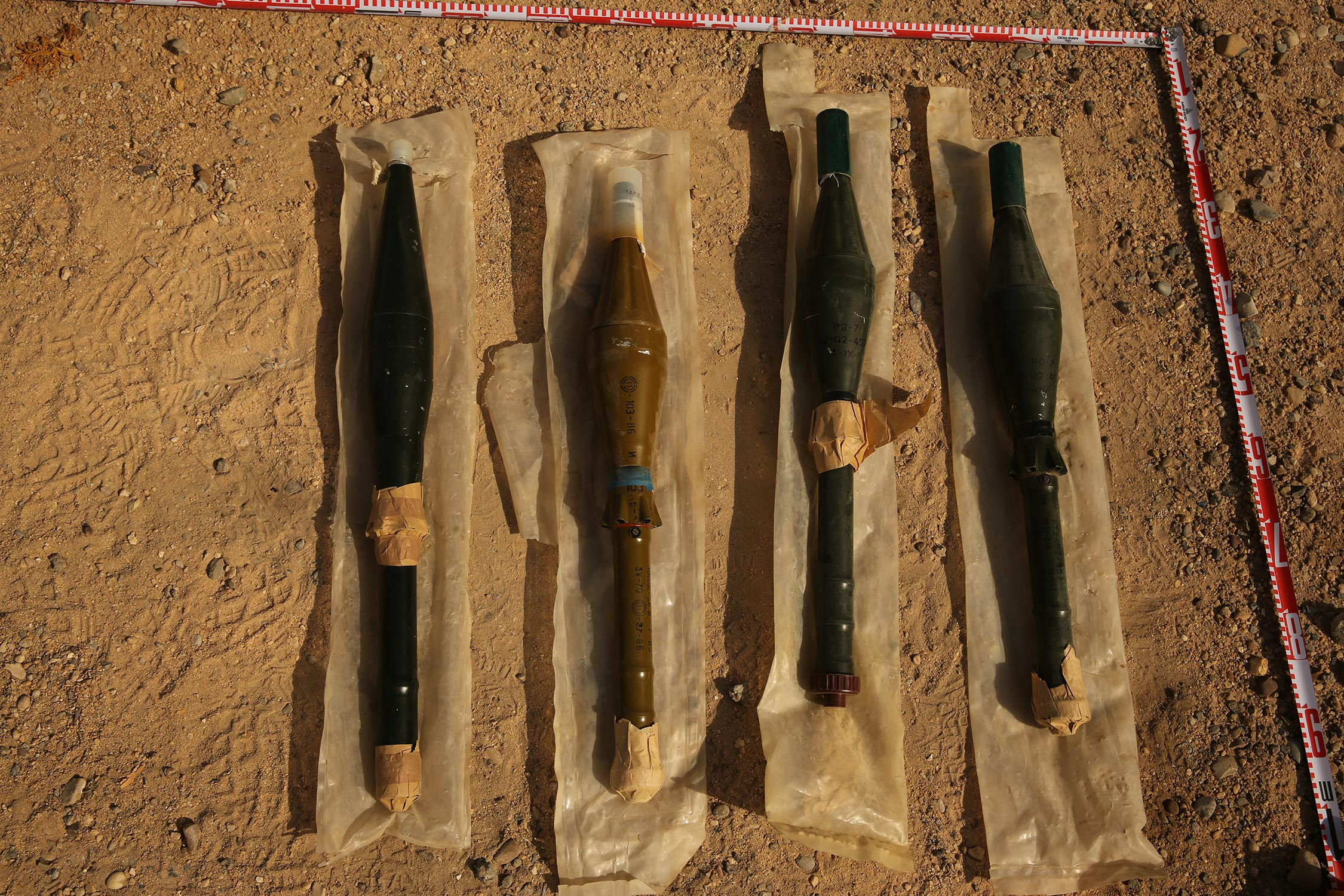 Rockets documented in Baghdad