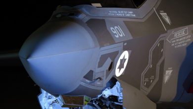 Israel Receives First Two Adir F-35 Fighters