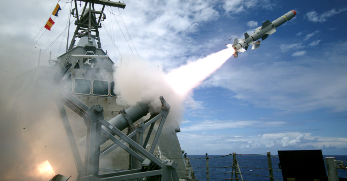 USS Coronado launches a Harpoon Block 1C missile