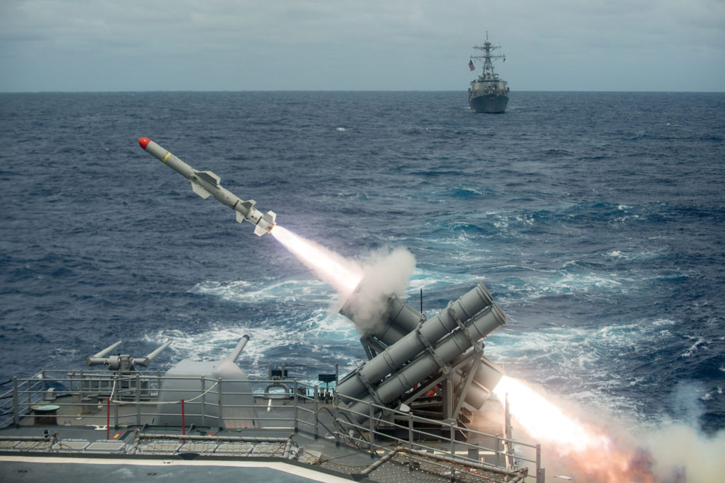 USS Shiloh launches Harpoon missile
