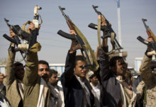 Houthi rebels in Sanaa, Yemen