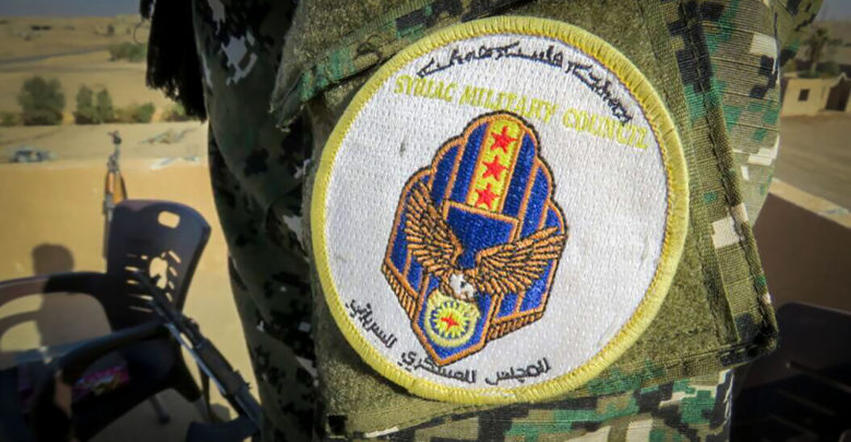 Syriac Military Council (MFS) patch