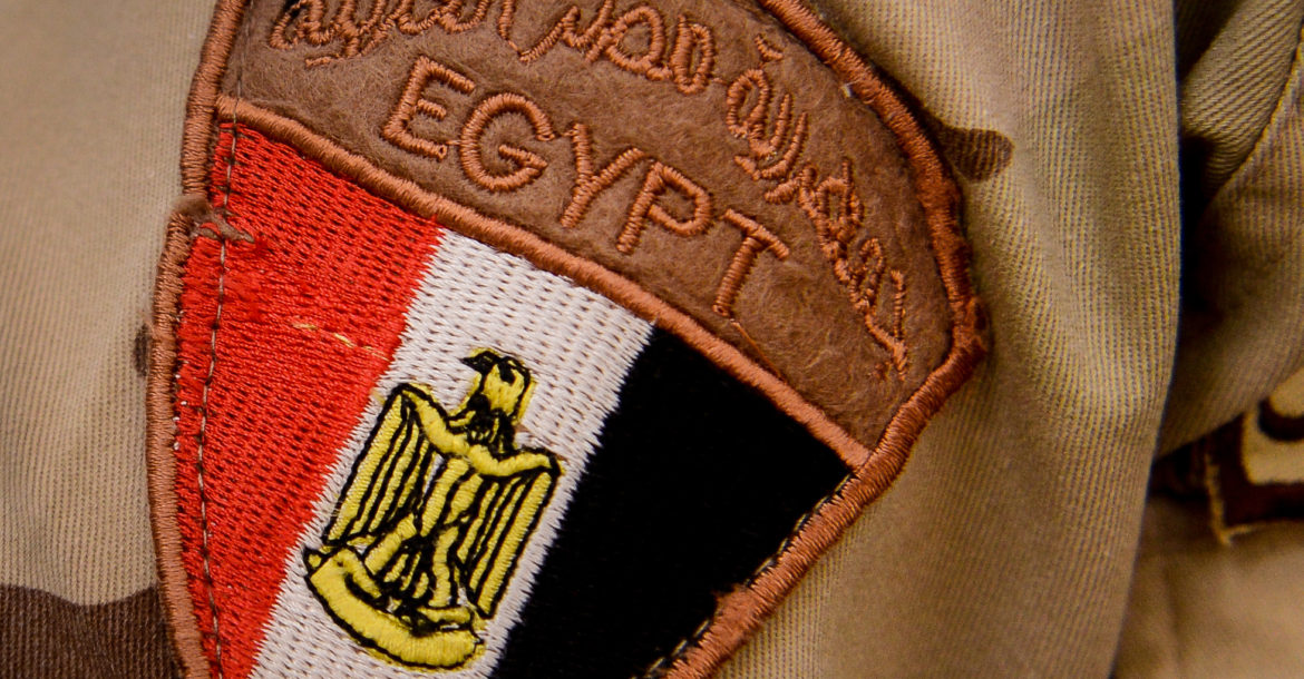 Egypt military uniform patch