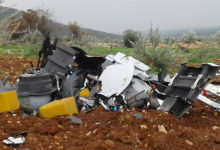 Turkish Bayraktar drone crash Afrin