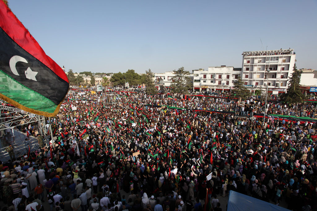 Demonstration against Libyan leader Muammar Qaddafi in 2011