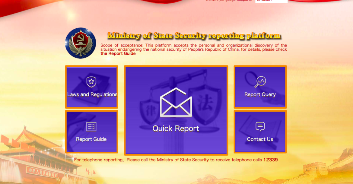 The spy reporting website