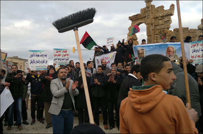 Libyans call for the ouster of the Libyan General National Congress