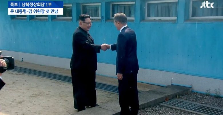 North Korea's leader Kim Jong-un and South Korea's President Moon Jae-in