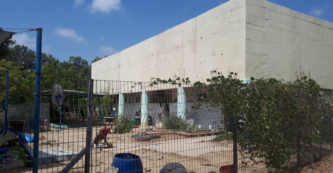 Kindergarten in southern Israel where a mortar fired from Gaza landed