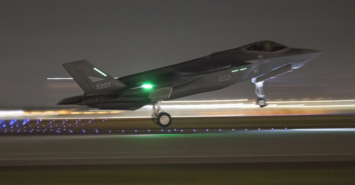 Royal Norwegian Air Force F-35A fighter jet