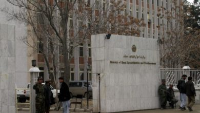 The Afghanistan Ministry of Rural Rehabilitation and Development in Kabul