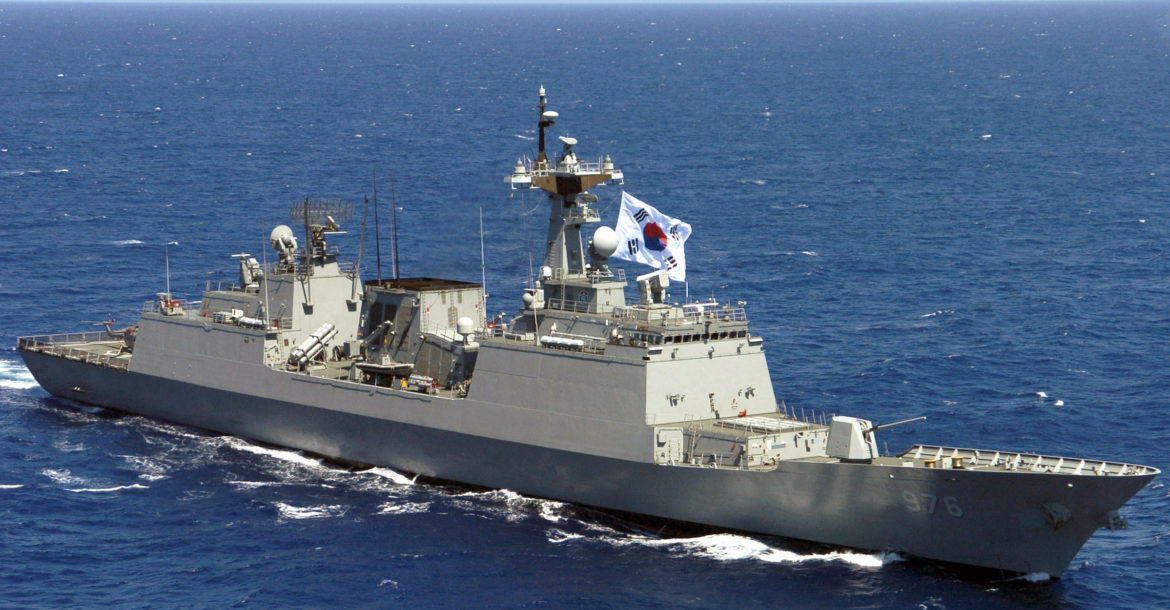 South Korean destroyer Munmu the Great