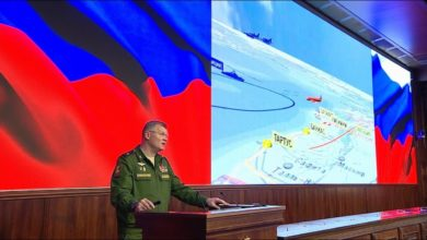 Russian defense ministry investigation into shooting down of Ilyushin Il-20 near Syria