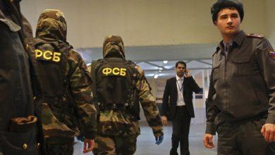 Russia's Federal Security Service (FSB)