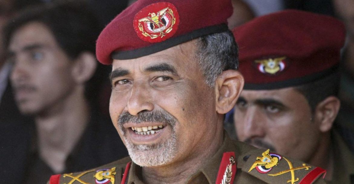Yemen's former Defence Minister Major General Mahmoud al-Subaihi