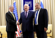 US Secretary of Defense James Mattis (left), Israeli President Reuven Rivlin (center) and Israeli Defense Minister Avigdor Lieberman in Israel