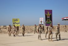 Iraq Popular Mobilization Program