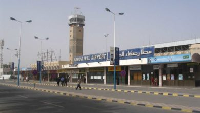 Sana'a international airport in Yemen