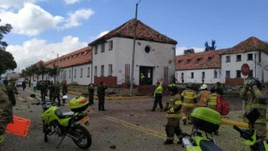 Police responded to a suspected car bombing at a police training center in Bogota, Colombia