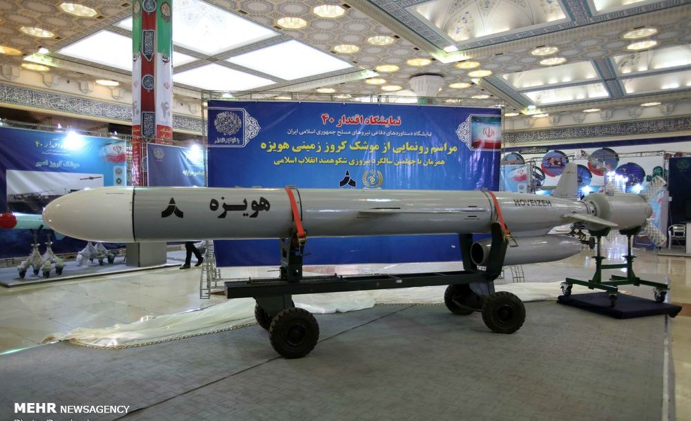 Iran's Hoveizeh cruise missile