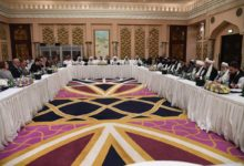 US and Taliban negotiators met in Doha, Qatar