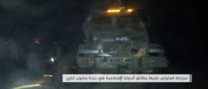 Nigeria NASFC armored vehicle captured by islamic State