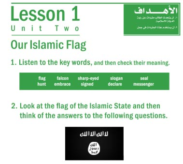 Islamic State English textbook for schools – the flag