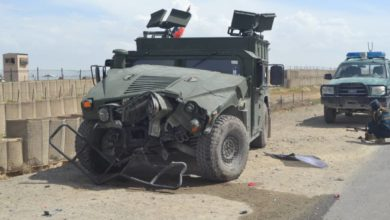 Afghanistan police opened fire on a vehicle that refused to stop near Ghazni