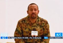 Abiy announces Gen. Mekonnen was shot