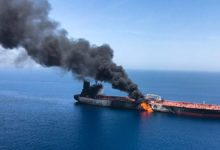 Oil tanker on fire in Gulf