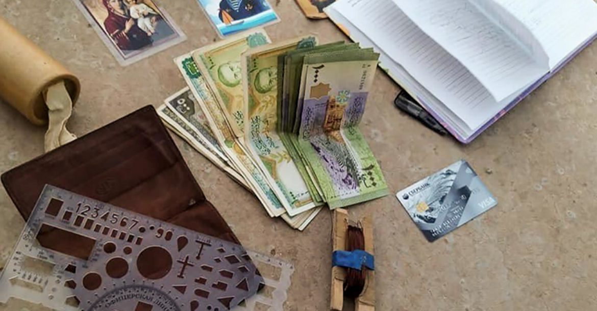 Personal belongings of a PMC Wagner contractor fighting in Libya