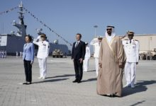 Parly in UAE