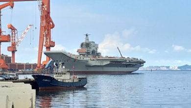 China Shandong aircraft carrier