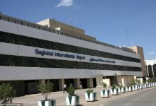 Baghdad International Airport, Iraq
