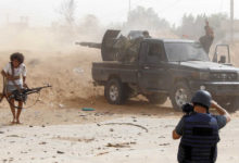 Forces loyal to Libya Government of National Accord.