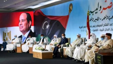 Egypt's President Abdel Fattah al-Sisi with Libyan tribal leaders in the capital Cairo