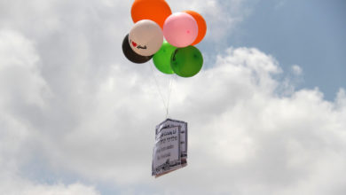 An incendiary balloon is pictured being launched from the Gaza Strip.