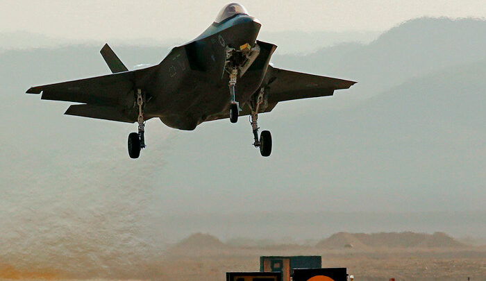 An Israeli F-35I fighter jet takes part in a multinational air defense exercise.