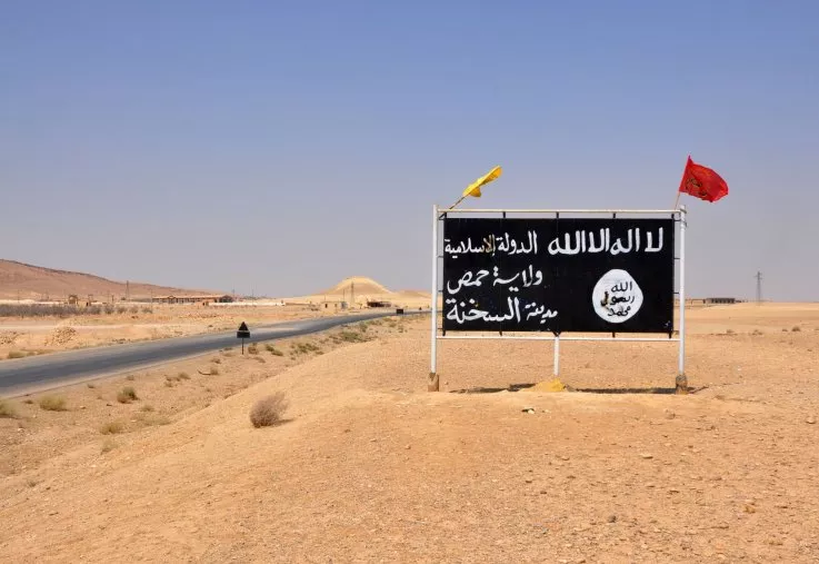 An IS billboard in the central Syrian town of Al-Sukhnah
