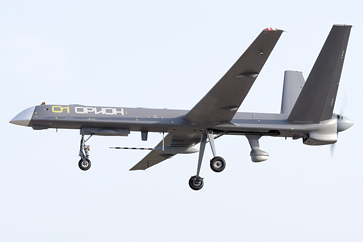 Russia Offers Orion-E Combat Drone for Export